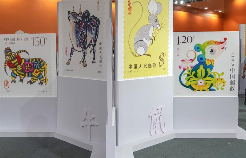中国2019世界集邮展览开幕