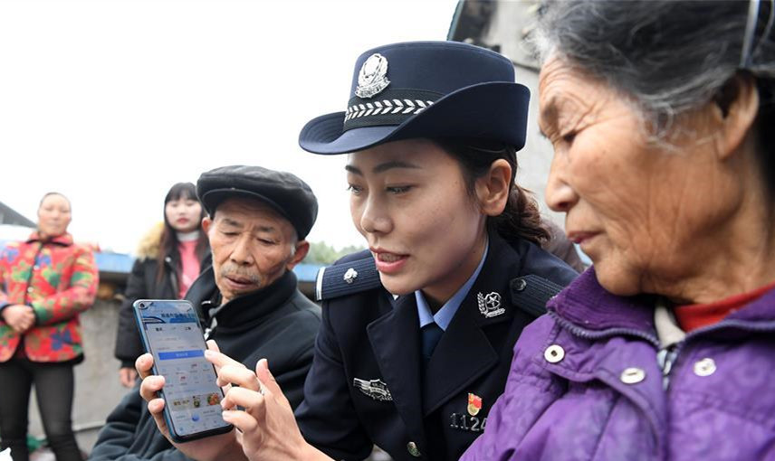 重庆:安全知识送到家