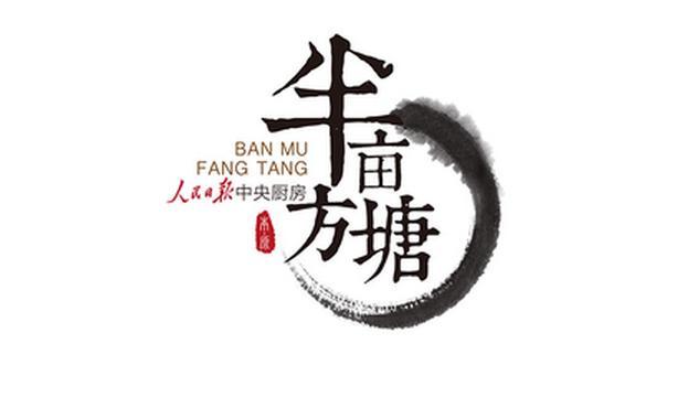 logo logo 标志 设计 图标 633_360