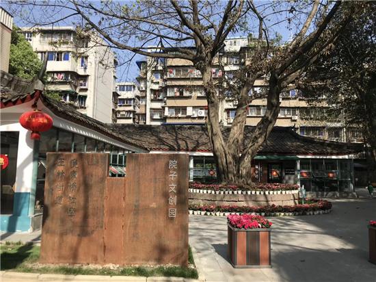 成都市武侯区玉林街道院子文创园一景.图片