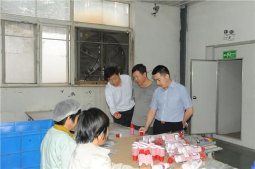诸广州开发区城农商行优化金融服务支