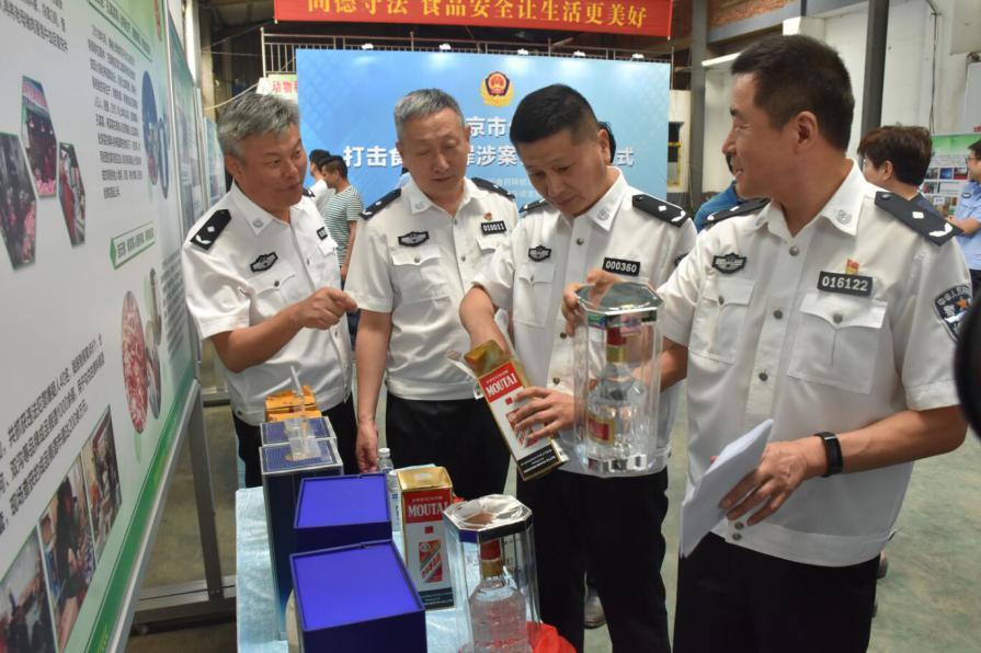 最新热点:江苏集中销毁假害伪劣食物3