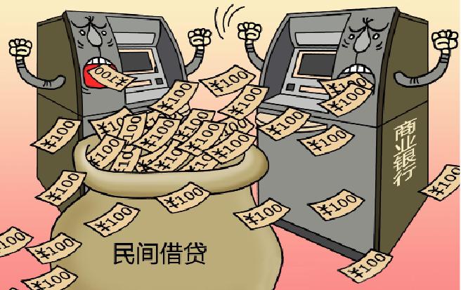 深圳 借贷 管辖_信用证 纠纷 管辖_民间借贷纠纷管辖