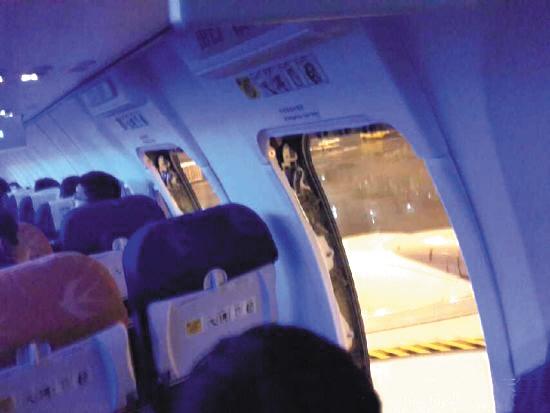 飞机在滑行中,被乘客强行打开的逃生门.