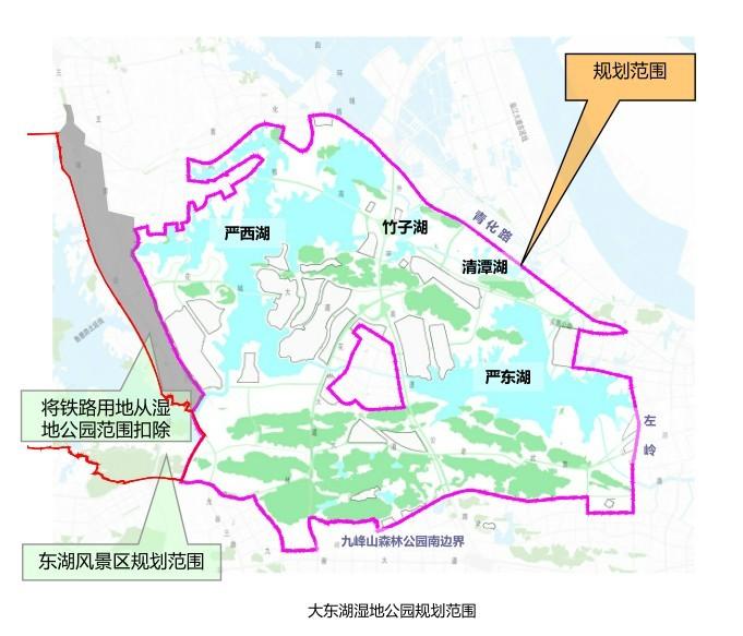 规划范围为东湖风景名胜区,东到武广铁路,西至东湖路,北抵欢乐大道