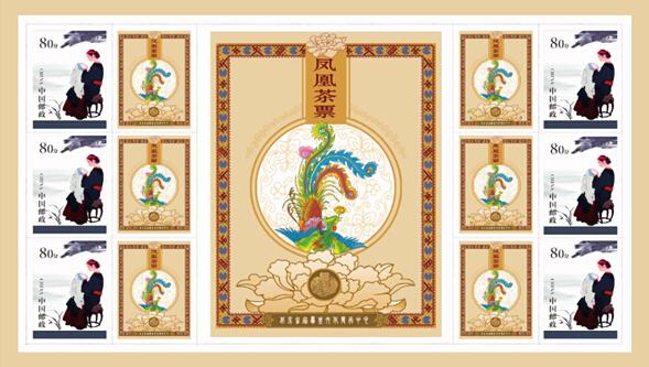 畲家的凤凰茶同畲族的历史一样悠久,因其有可长久存放的特性,良好的口