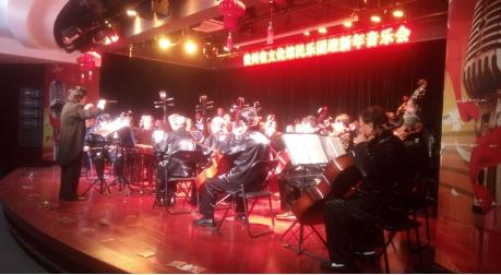 民乐合奏-翻身的日子-盛世黔文化 音乐贺新年