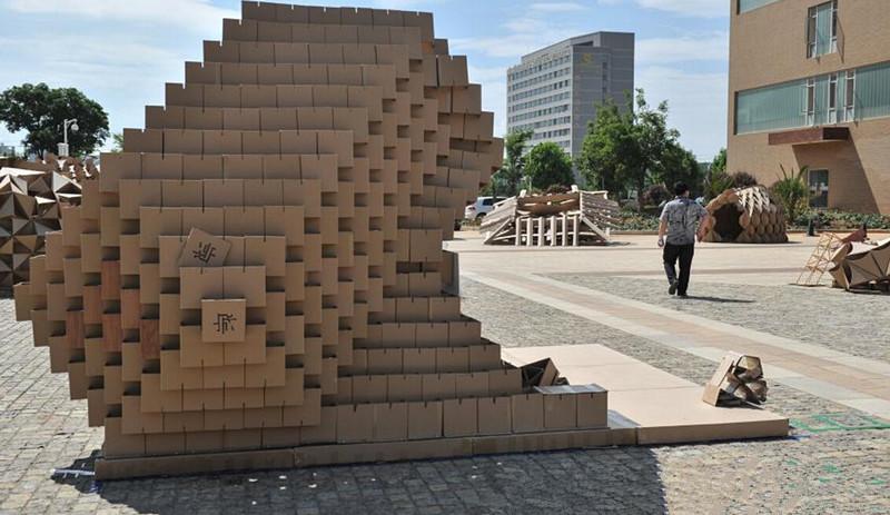 """纸板聚落""""建筑设计及建造竞赛的作品展示,比赛吸引了来自云南师范大学图片"""