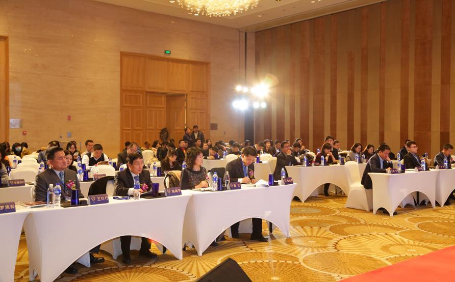 第十四届中国财经风云榜银行分论坛在京召开