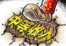 2017中国经济向何处去 国家高端智库给你答案
