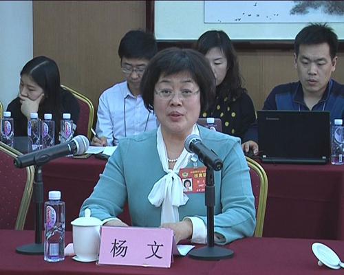 """全国政协委员杨文建议,推进实施""""时间储蓄""""养老。"""