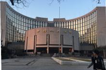 央行:北京离婚一年内的房贷申请人实施二套房标准