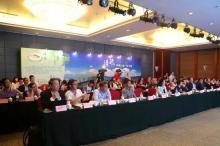 全国广电公益广告论坛在京举行