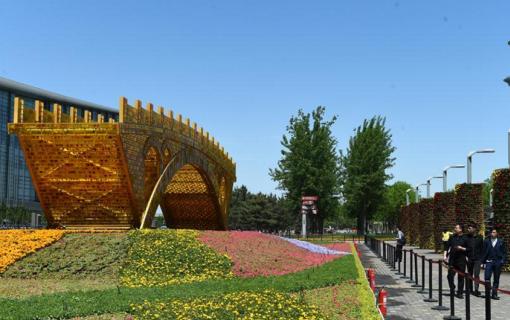 """北京:""""丝路金桥""""亮相奥林匹克公园"""