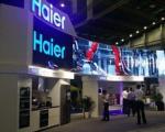 海尔 进军世界第一家电品牌集群